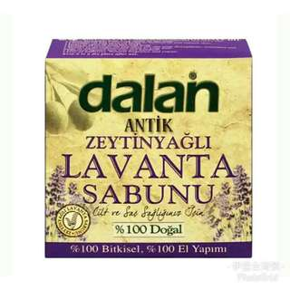 🚚 土耳其【dalan】薰衣草橄欖油手工皂