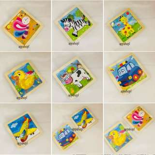 Colorful wooden puzzle- goodies bag, goody bag packages, goodie bag gift for children party 🎉