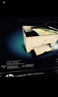 New HP color printer free for the needy