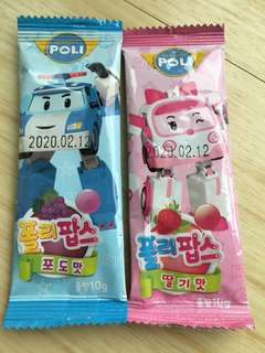Robocar poli candy