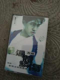 Cassette tape, original, 古晧