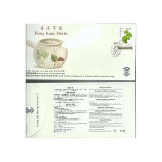 FS-27,香港警察郵學會首日封-2001年,貼單香港草藥票-特別印,有編號