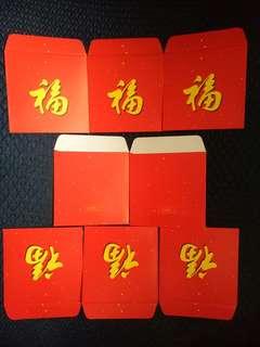 💢Grand Hyatt Singapore Red Packets (8 nos)