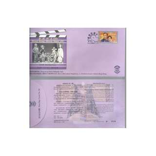 FS-24,香港警察郵學會首日封-2001年,貼單香港影星-2票-特別印,有編號,雙齒孔