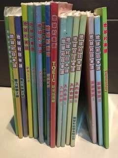地球村課本販售二手書籍每本$100 美語日語