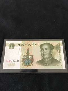 1999 China Rmb 1 Yuan With Ascending Ladder