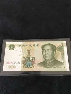 1999 China Rmb 1 Yuan With Descending Ladder