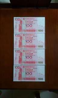 全新:香港中銀紙幣100元🖐👉2003年7月1日出 背面:青馬大橋 👉已經不再出版👈👉共4張👉528元