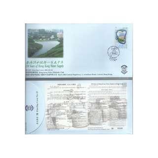 FS-23,香港警察郵學會首日封-2001年,貼單香港供水150票-特別印,有編號,