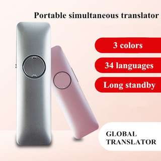 Automatic Translator - Assistant