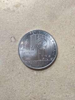 2017 ASEAN Summit commemorative coin