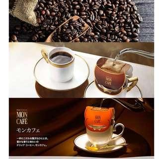 日本片岡物産MON CAFE濾掛式咖啡(預購)