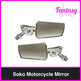 Soko Motorcycle Mirror