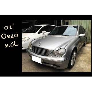 BENZ C240 W203 最快車款 輕鬆入門