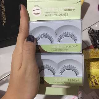 Miniso false eyelashes