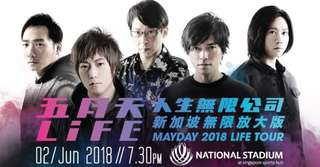 Mayday 2018 Singapore concert - 2 June 2018