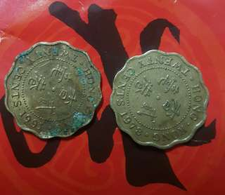 Queen elizabeth 20 cents 1991,1978