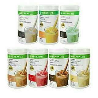 [現貨]100%正貨Herbalife康寶萊營養蛋白素