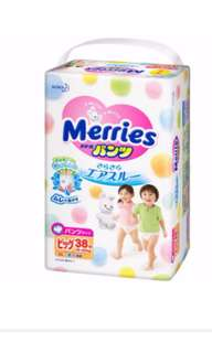 Brand New Merries Diaper Walkers Pull Ups Pants Size XL (38 pieces)