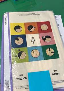 K2 Chinese Enrichment Materials
