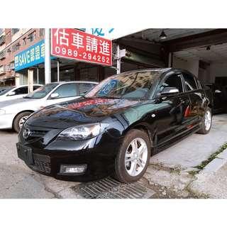 2007 MAZDA3 2.0S 少年車 高CP值 全 額 貸  低月付