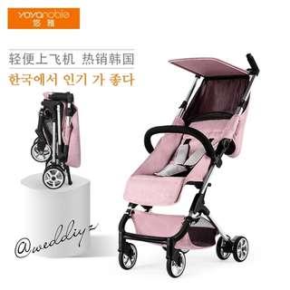 YOYA Noble Baby Stroller 4.8kg only Travel Stroller #pockit #asgoodaspockit