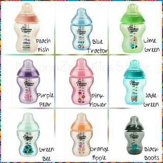 Tommee Tippee CTN 9oz/260ml Decorated Bottle