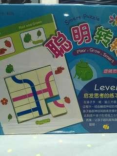 Smart Puzzle Level 2