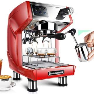 Gemilai coffee machine commercial