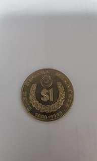 Bank Negara Malaysia $1 coin