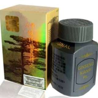 Pil Kianpi Gold ORI (penggemuk badan)
