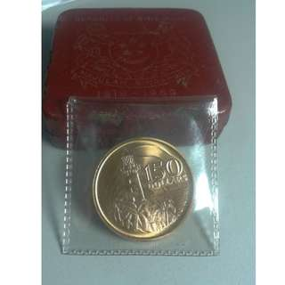 Singapore 1969 150th Anniversary $150 Lighthouse Gold Coin with Box - Rare