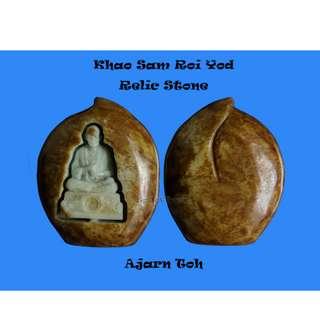 Thai Amulet - Khao Sam Roi Yod Relic Stone Ajarn Toh Image