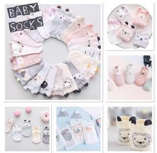 Baby Socks (9-14cm)