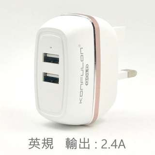 KONFULON C23 雙USB頭充電器 適配器 2.4A 輸出快速充電器