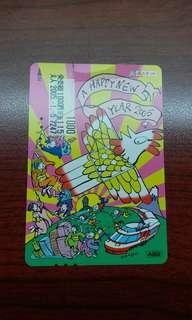 日本 小田急 2005年 車票