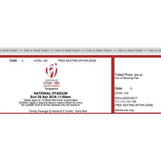 Singapore Rugby 7s family ticket, Sat 28 and Sun 29 April 2018