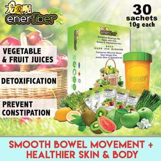 【No.1 Best Seller】【EnerFiber】Dietary Fiber Drink ★ Halal Certified ★ Suitable for Vegetarian