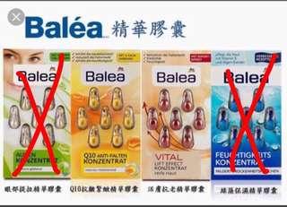 🚚 德國Balea保濕膠囊