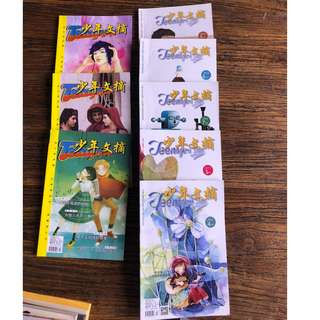 Primary and secondary Higher Chinese prep books