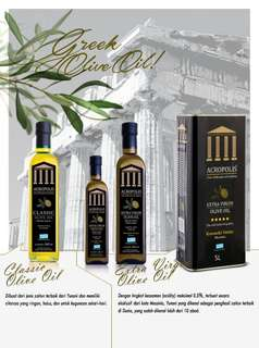 Extra Virgin Olive Oil Acropolis
