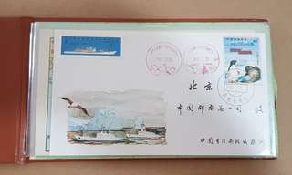 China First Day Cover - Chinese Arctic Research Expedition