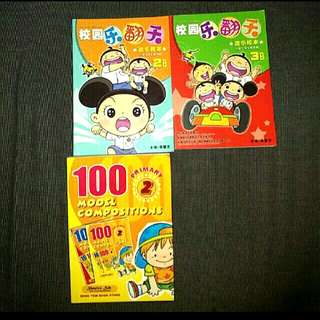3 Primary  Chinese Composition English Schools / Idioms  Compilation  中文作文好帮手 Chinese Books Primary Supplementary
