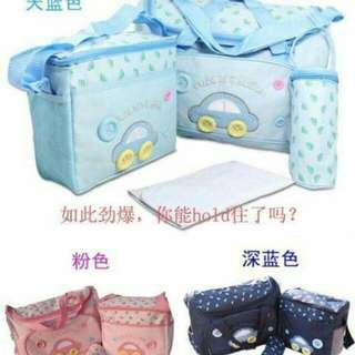 💋 3IN1 BAG FOR INFANT BABY              480php          #RC