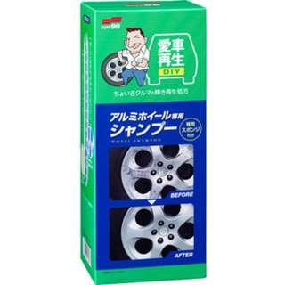 🚚 SOFT99 鋁圈清洗劑