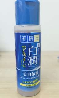 Hada Labo whitening lotion