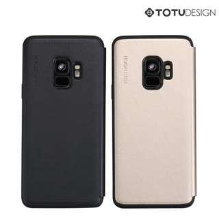 Galaxy S9 SM-G960F TOTU 極致系列 翻蓋保護殼 翻頁皮套Flip Cover Case 0243A