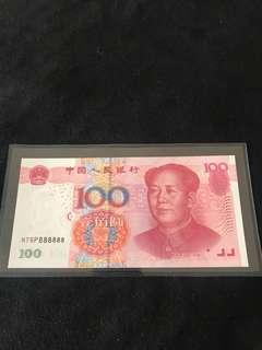 2005 China Rmb 100 Yuan With Solid 8