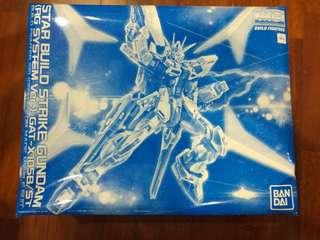 Gundam Star Build Strike