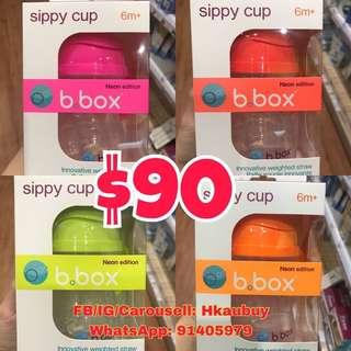 B box Sippy Cup / 嬰兒學習水杯